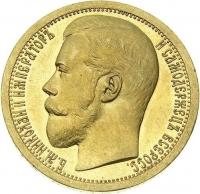10 рублей 1895 года нет надписи империал разновидности 5 копеек 1924 года